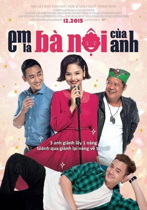 em-la-ba-noi-cua-anh-2016-cafe-phim-cine-cafe-poster